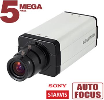 Видеокамера сетевая (IP) SV3210M