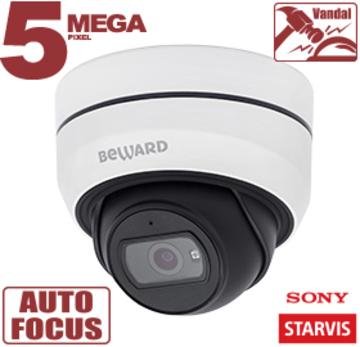 Видеокамера сетевая (IP) SV3210DBZ
