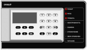 Контроллер радиоканальных устройств Панель-2-ПРО