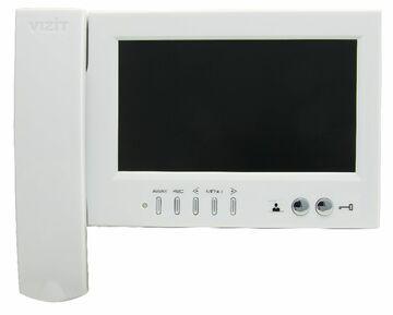 Монитор видеодомофона VIZIT-M468MW