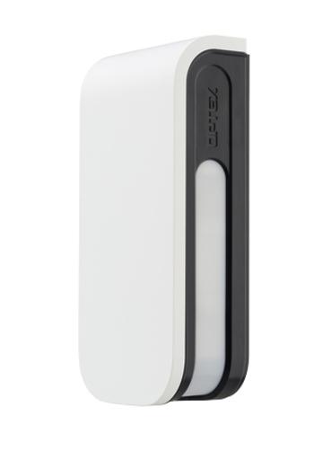 Извещатель охранный пассивный ИК беспроводной BXS-RAM