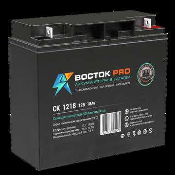Аккумуляторная батарея Аккумулятор 12В 18 А∙ч (СК-1218)