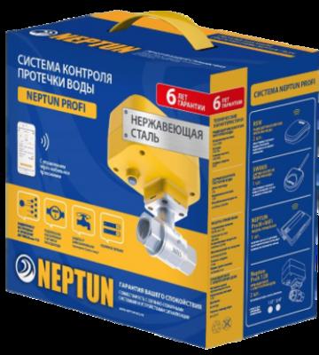 Комплект защиты от протечки воды беспроводной Neptun PROFI WiFi 3/4
