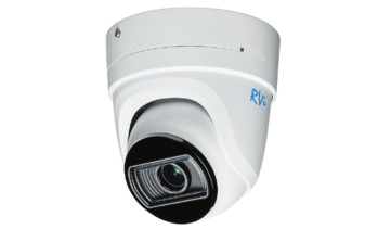 Видеокамера сетевая (IP) RVi-2NCE2045 (2.8-12)