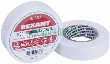 Лента изоляционная Изолента 19 мм х 25 м, белая (упак. 5 роликов) REXANT (09-2201)