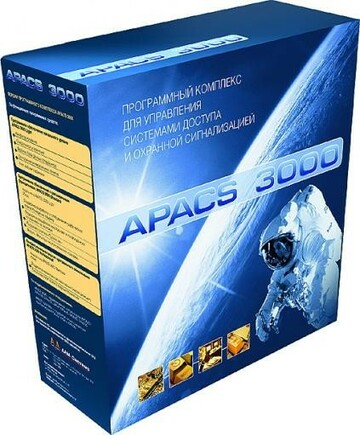 Базовое ПО APACS 3000 Light-S
