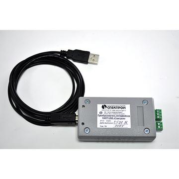 Спектрон Спектрон-USB-485