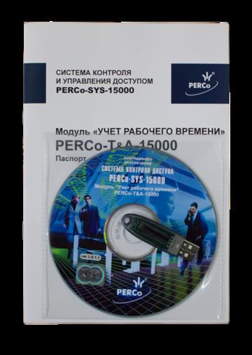 Модуль УРВ PERCo-T&A-15000