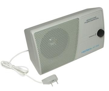 Радиоприёмник АГ-305