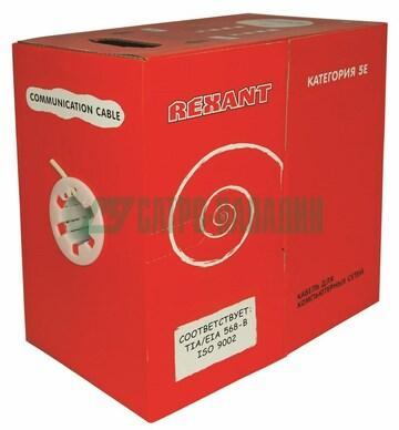Rexant Кабель UTP 4PR 24AWG, CAT5e, нг(А)-HF, LSZH (бухта 305 м) REXANT (01-0049)