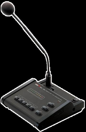 Консоль микрофонная RM-05A
