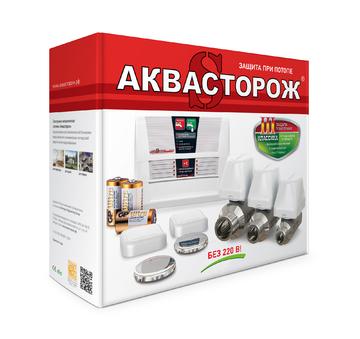 Комплект защиты от протечки воды проводной Аквасторож Классика 2*20*2д