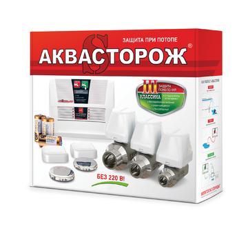 Комплект защиты от протечки воды беспроводной Аквасторож Классика Радио PRO 1*25*2д