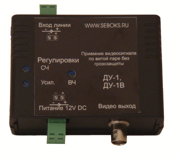 СЕБОКС ДУ-1