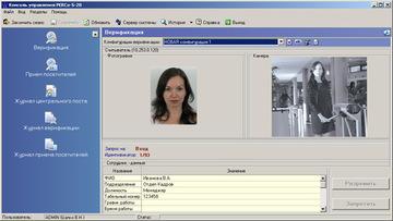 Модуль фото/видео верификации PERCo-SM09