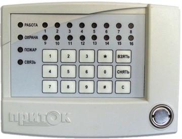 Клавиатура Клавиатура ППКОП-16 (М4)