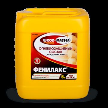 Краска огнезащитная WOODMASTER ФЕНИЛАКС 75 кг