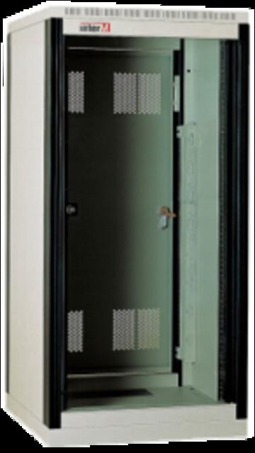 Шкаф телекоммуникационный PA-151D