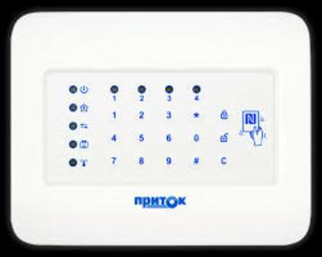Наклейка для клавиатуры Пленочная клавиатура для КОП-02.2