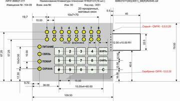 Наклейка для клавиатуры Пленочная клавиатура для корпуса М3 16 шлейфов