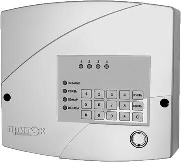 Прибор приёмно-контрольный ППКОП 011-8-1-03К Приток-А-4(8) Без аккумулятора.