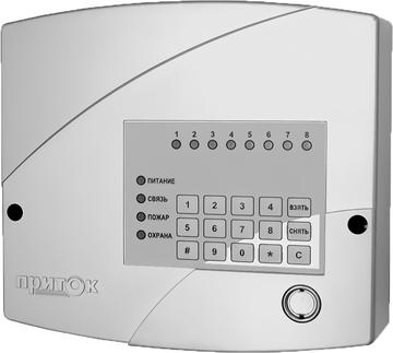 Прибор приёмно-контрольный ППКОП-011-8-1-041К(8) Приток-А4(8) Без аккумулятора