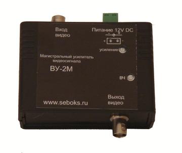 Видеоусилитель ВУ-2М