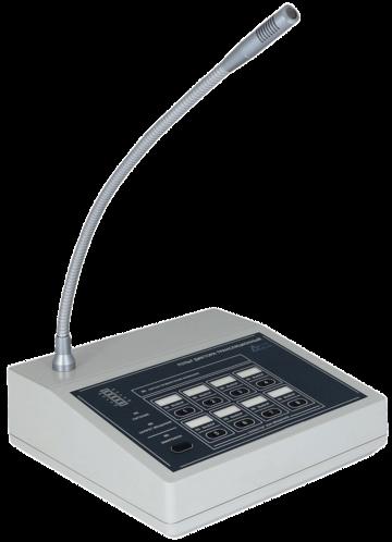 Консоль микрофонная AL-C8