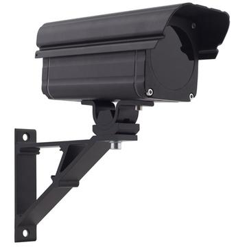 ИК прожектор Helios IR-1 Zoom