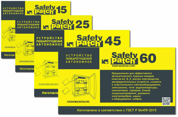 Пиростикер K5 Safety Patch 25 (SP 25)