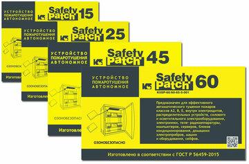 Пиростикер K5 Safety Patch 45 (SP 45)