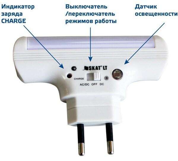 Бастион SKAT LT-10 Li-ion